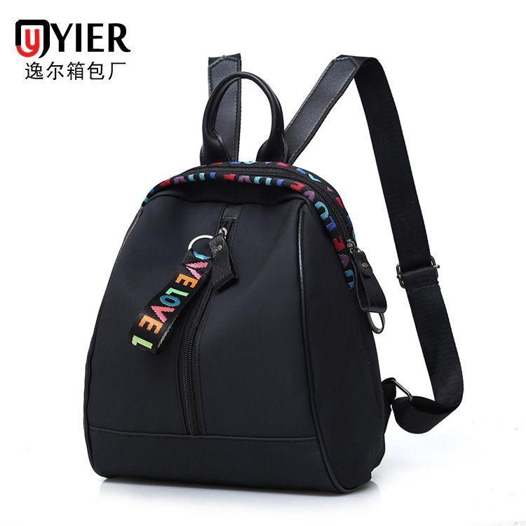 d2686c3f7 Womens Backpack for sale - Backpack for Women Online Deals & Prices in  Philippines | Lazada.com.ph