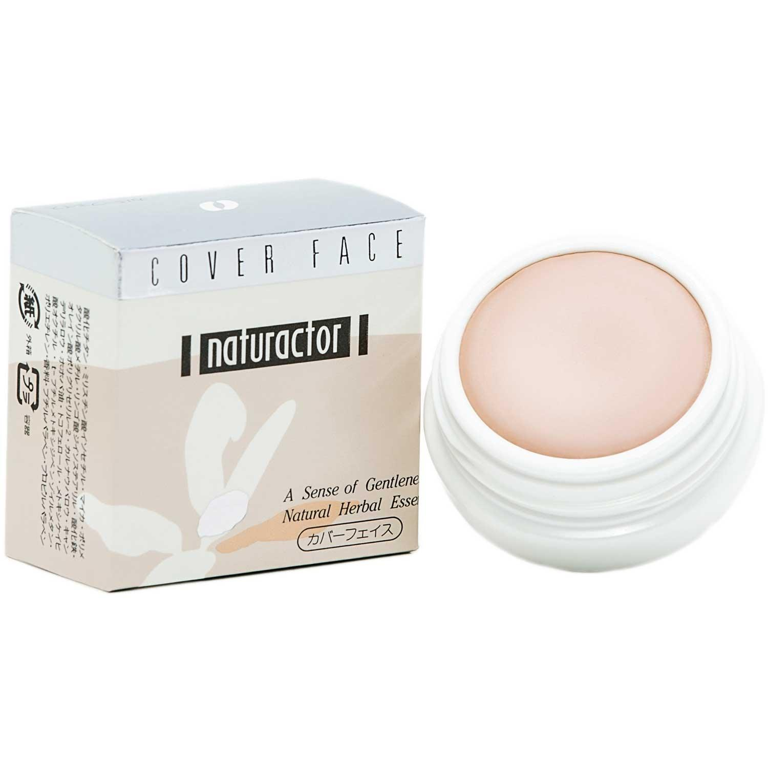 naturactor coverface concealer  140 Philippines