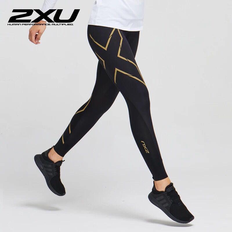 737f35aa4 Compression Tights #909GOld Compression cool dry sports Tights Pants  Baselayer Running Leggings
