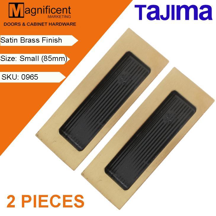Tajima Modern 0965 85mm Flush Handle for Sliding Door Pull Handle (2 Pieces)