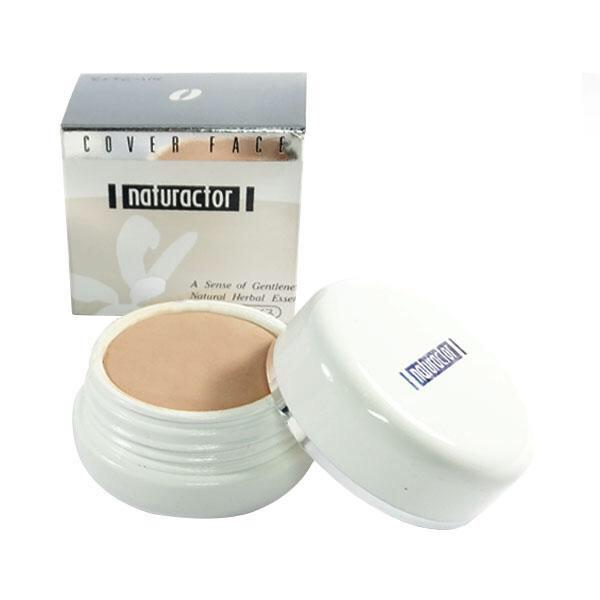 NATURACTOR COVERFACE CONCEALER FOUNDATION IN 151 Philippines
