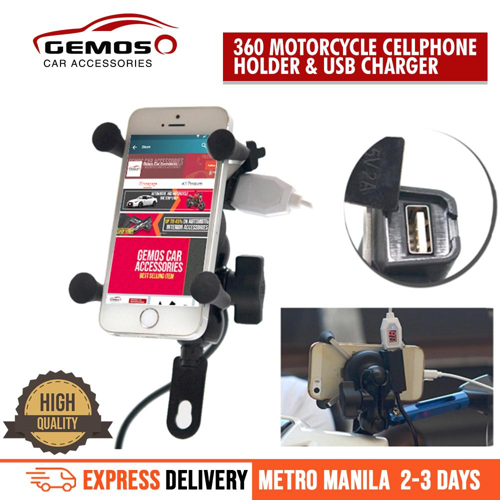 Universal Motorcycle Cell Phone Gps Mobile Phone Mount Holder & Usb Charger For 12-24v Motorcycle By Gemos Car Accessories
