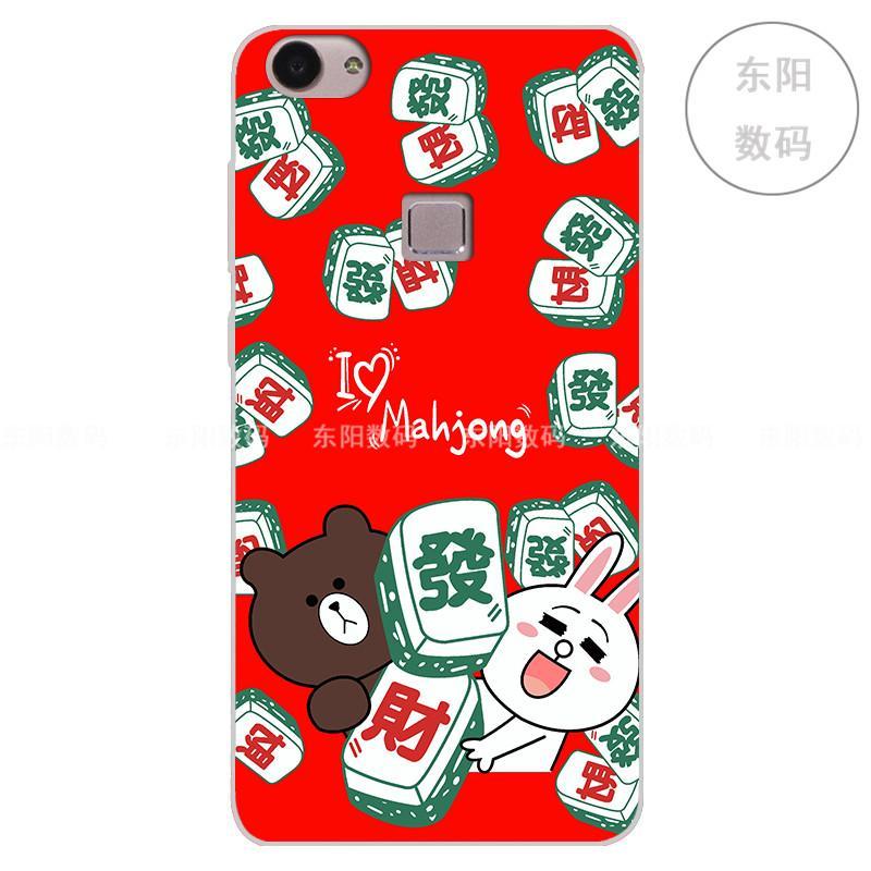 Moonmini Case For Samsung Galaxy S6 Edge G9250 Soft Silicone Anti Source · VIVO X6 x9 X5 x5pro cute silicone soft rabbit phone case protective case