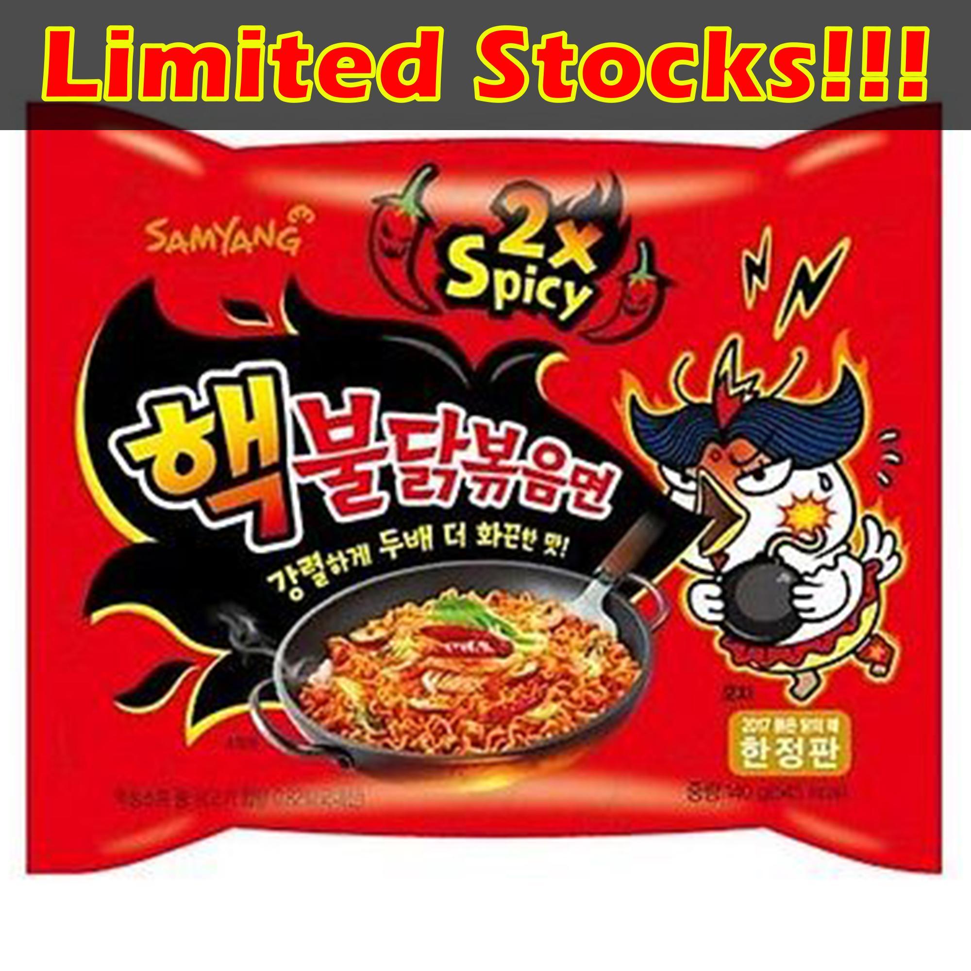 Dry Foods Brands Packaged On Sale Prices Set Reviews In Paldo Bowl Noodle Shrimp Flavor 86 Gram 5pc Samyang Buldak Spicy Fire Chicken Multi