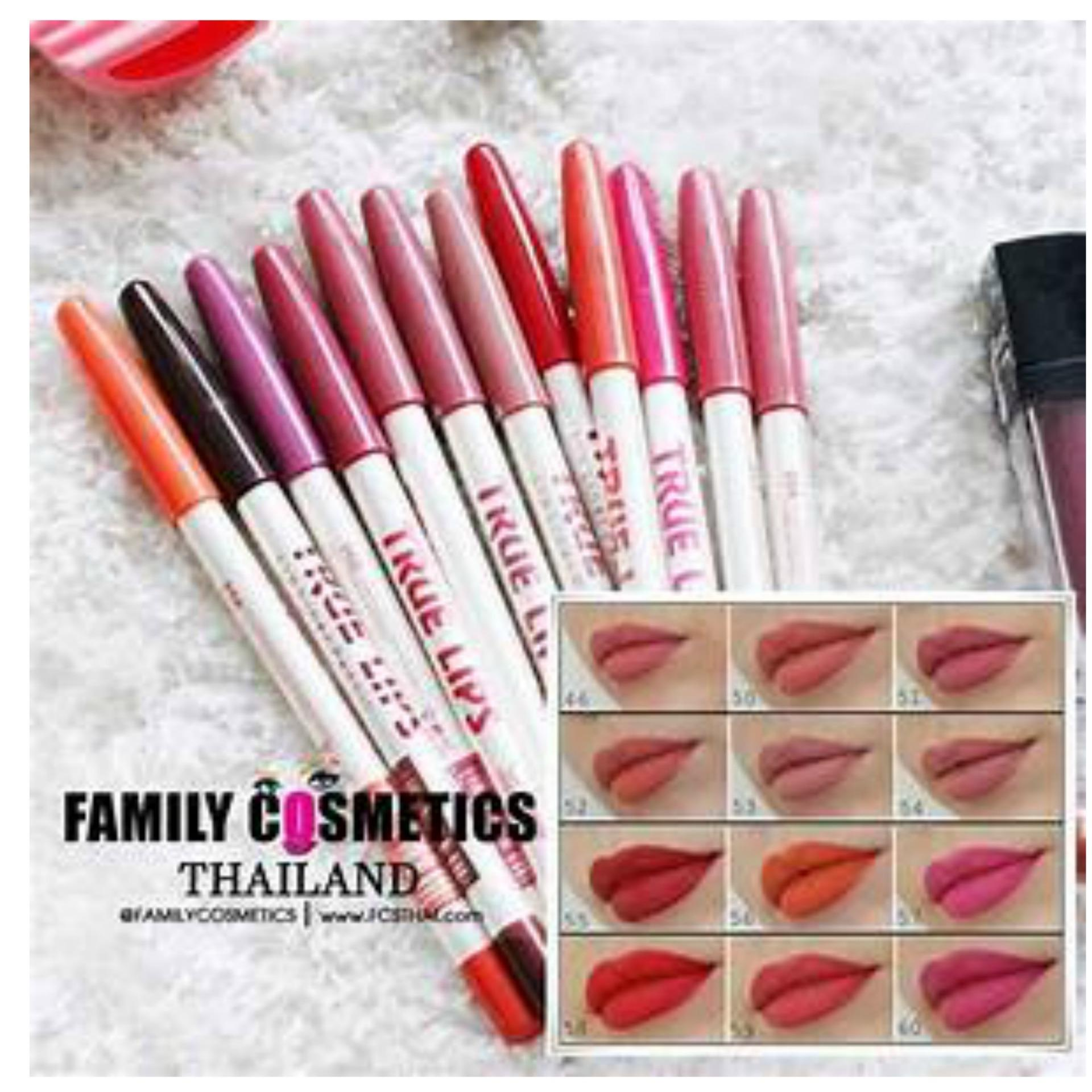 True Lips Lip Liner No.51 Philippines