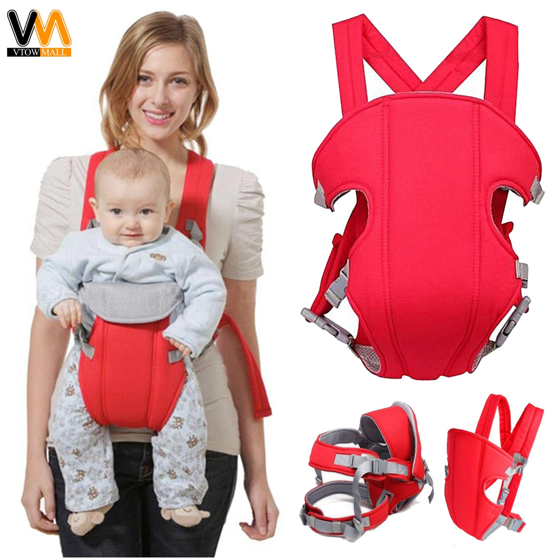 Adjustable Straps Baby Carrier (Red)
