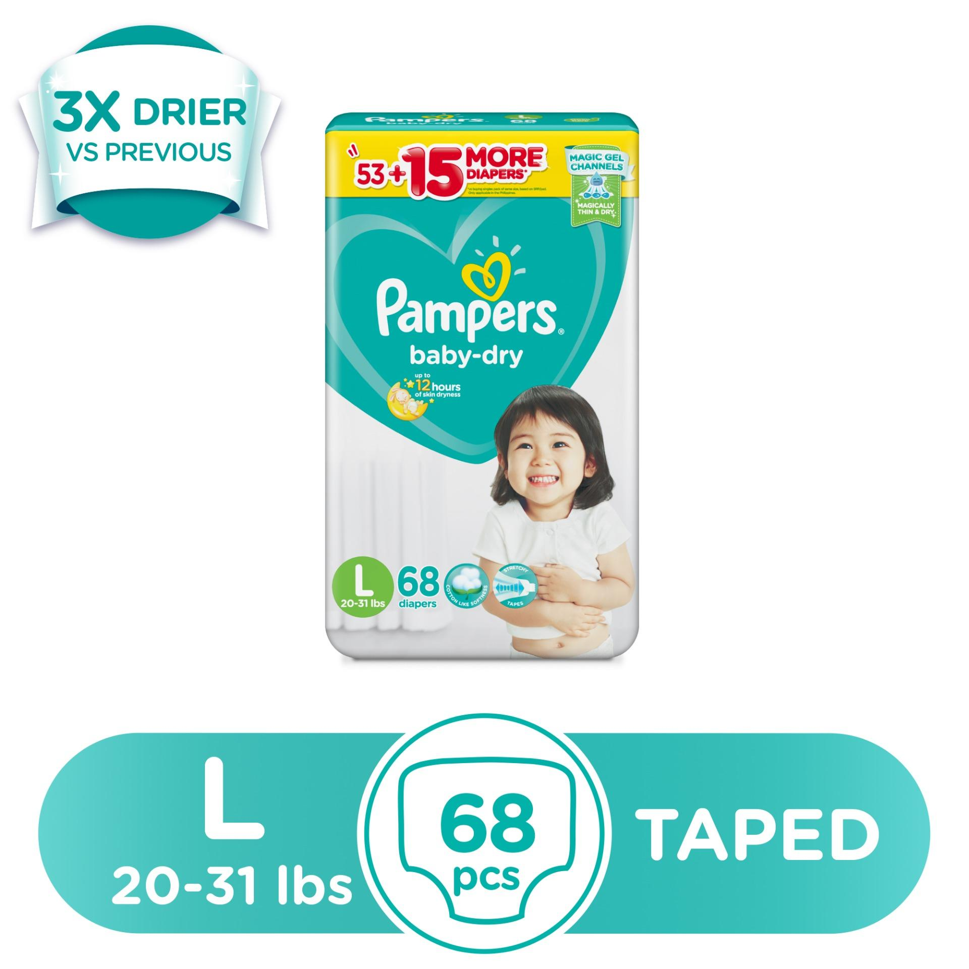 Pampers Philippines Price List Diaper For Babies Premium Care Tape Nb 52 Baby Dry Large 8 14 Kg 61 7 Pcs X