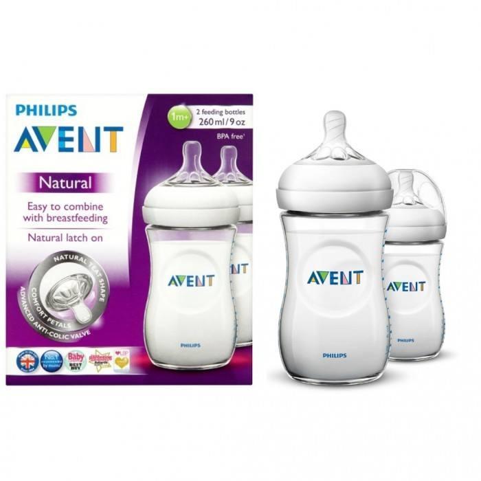 Baby Bottles for sale - Baby Feeding Bottles online brands 97e733982946