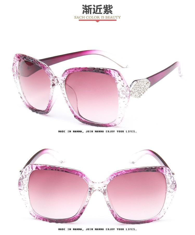 7d487974417 Fan Celebrity Style Fine Framework Sun Glasses Fashion Large Box Goddess  Van Sunglasses Vintage Edges And