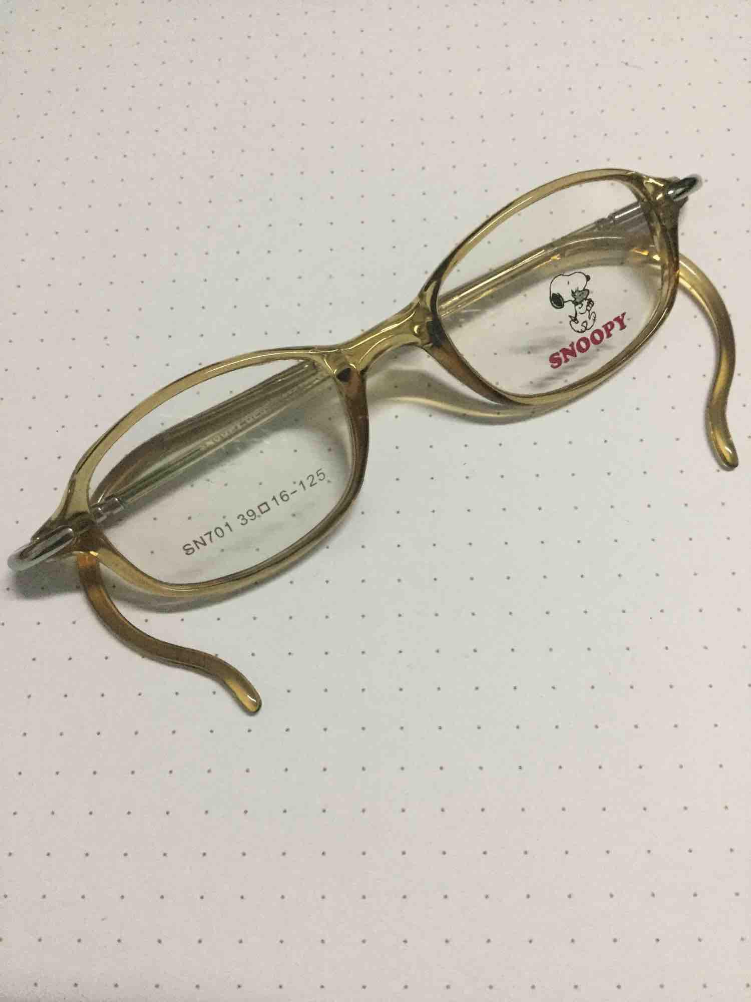 Snoopy Infant Eyeglass Frame-Brown By Mearsbeauty.