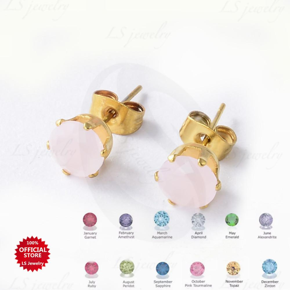 LS Jewelry Stainless Steel Gold plated birthstone Earring E65-G