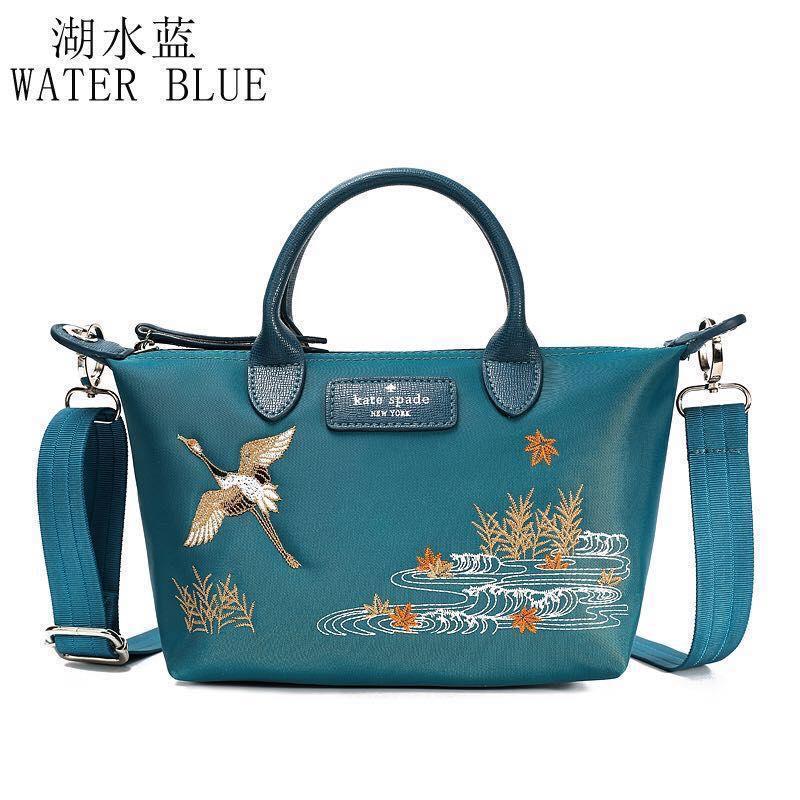 Kate Spade Shoulder Tote Bag Crane 27cm W 17cm H Small