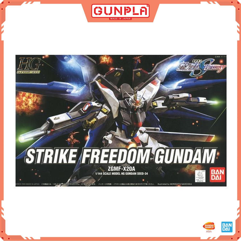 Gundam HG 1/144 Strike Freedom Gundam