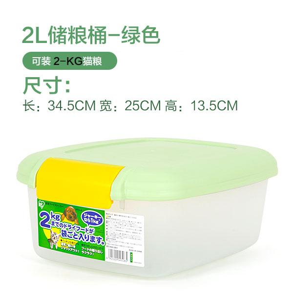 Iris Chu Liang Tong Cat Food Box Seal Storage Pet Moisture-Proof A Dog Food Of Bucket Seal Small Alice By Taobao Collection.