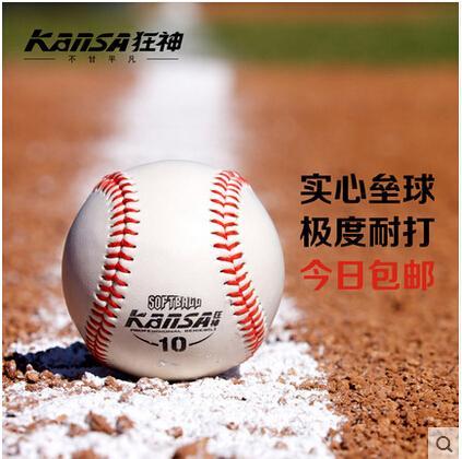 Baseballs for sale - Baseball Ball Sets online brands 034612ce6e4