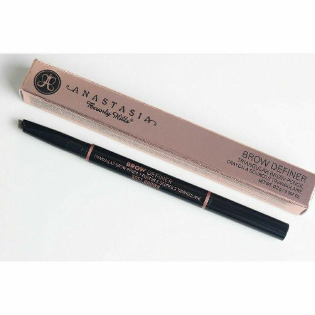 EYEBROWDEFINER brow definer pencil Philippines
