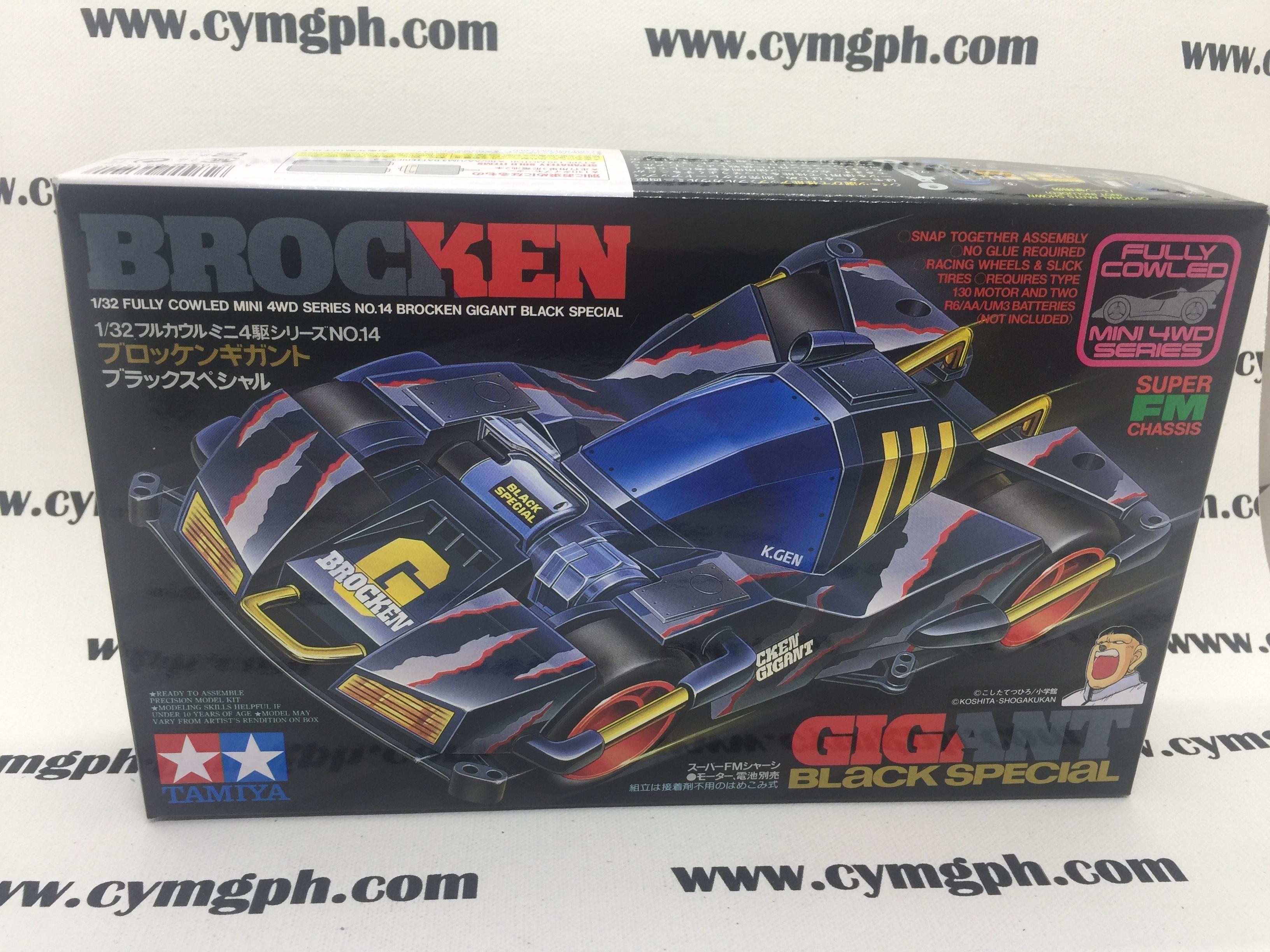 Tamiya Philippines Price List Mini Racer Motor Dynamo Being In To Radio Control Since The Mid 70 S Brocken Gigant Black Special