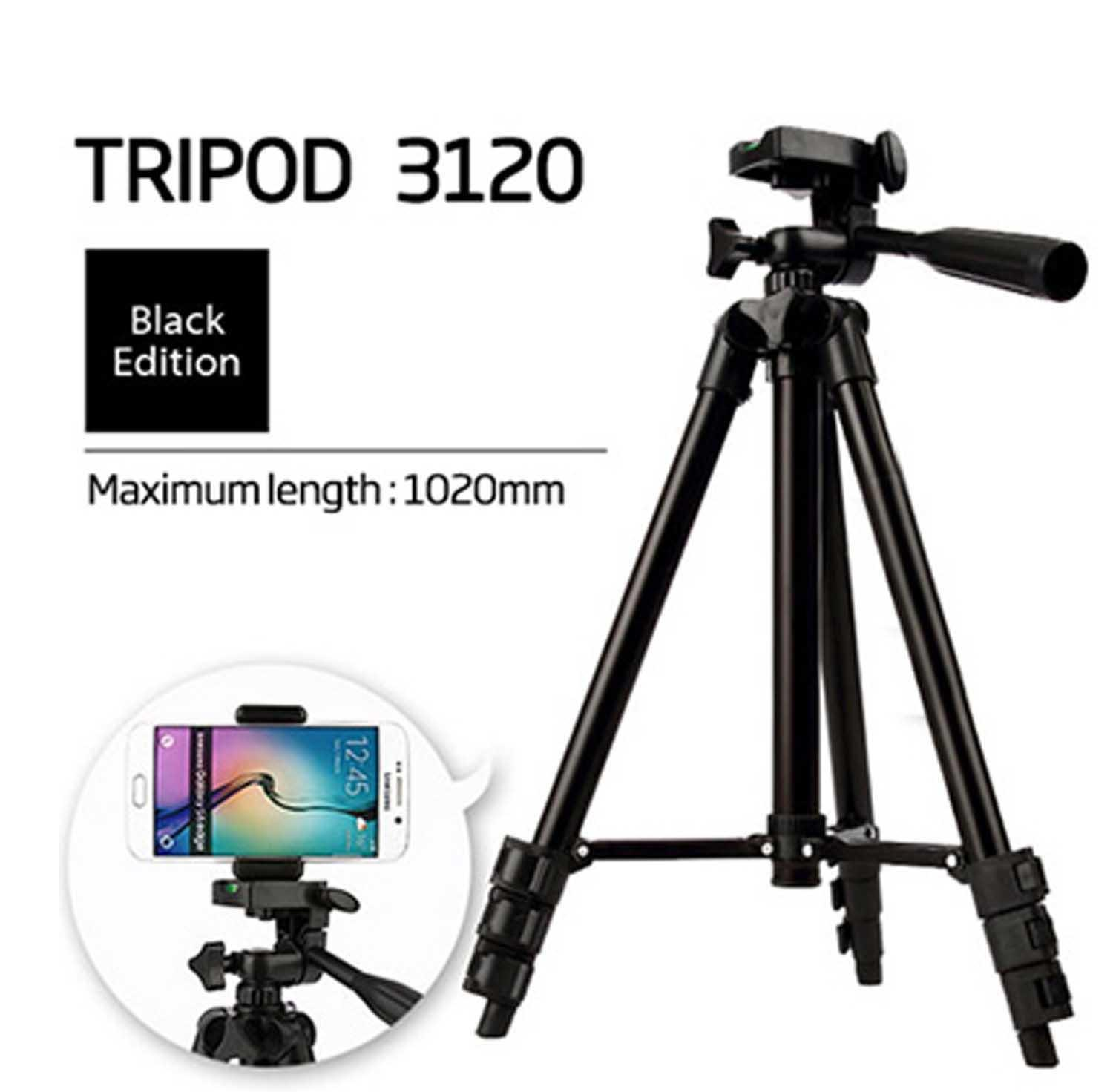 Universal Portable Digital Camera Camcorder Tripod 3120 By Wst Office Shop.