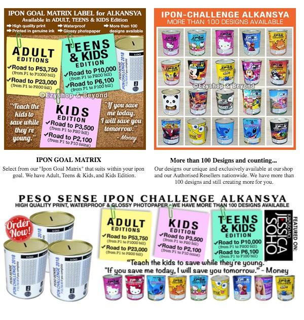 Money1 Design PESO SENSE Ipon Challenge Alkansya Tin Can Coin bank Toy Bank  Money Bank by Ezyshop