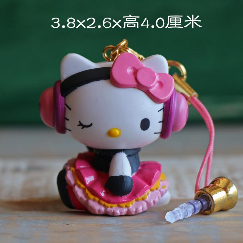 Hello Kitty Earphone Plug Taiwan hello kitty Mobile Phone Key Pendants Holiday Gift