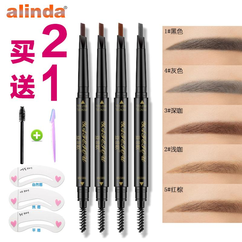 Double headed waterproof, non-marking sports lasting eyebrow pencil Philippines