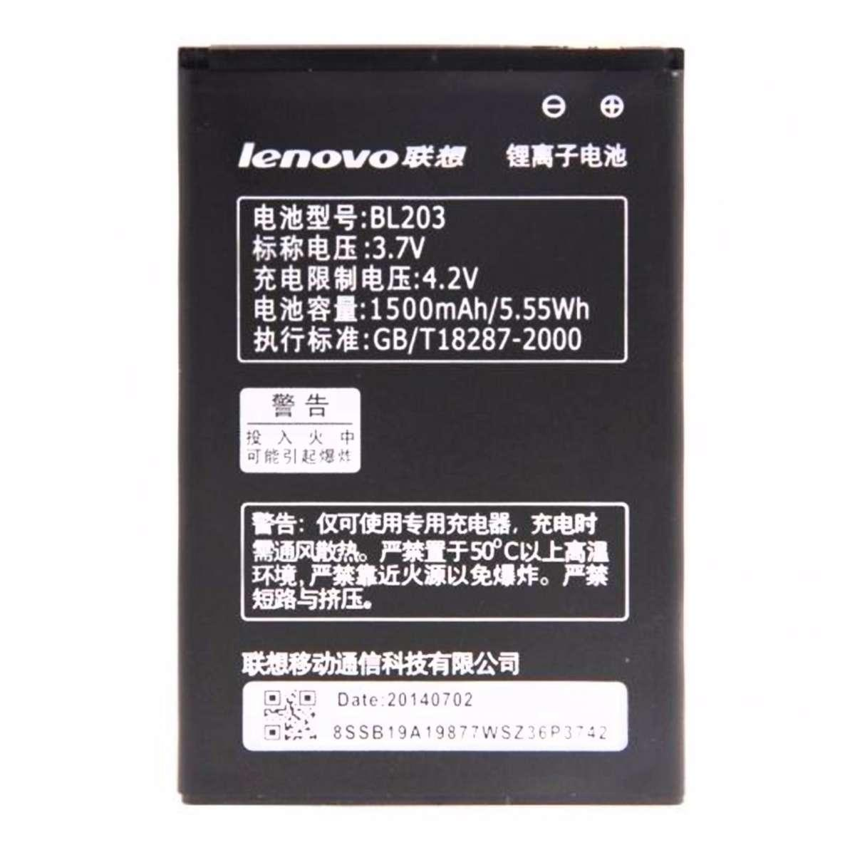 lenovo phone battery BL203