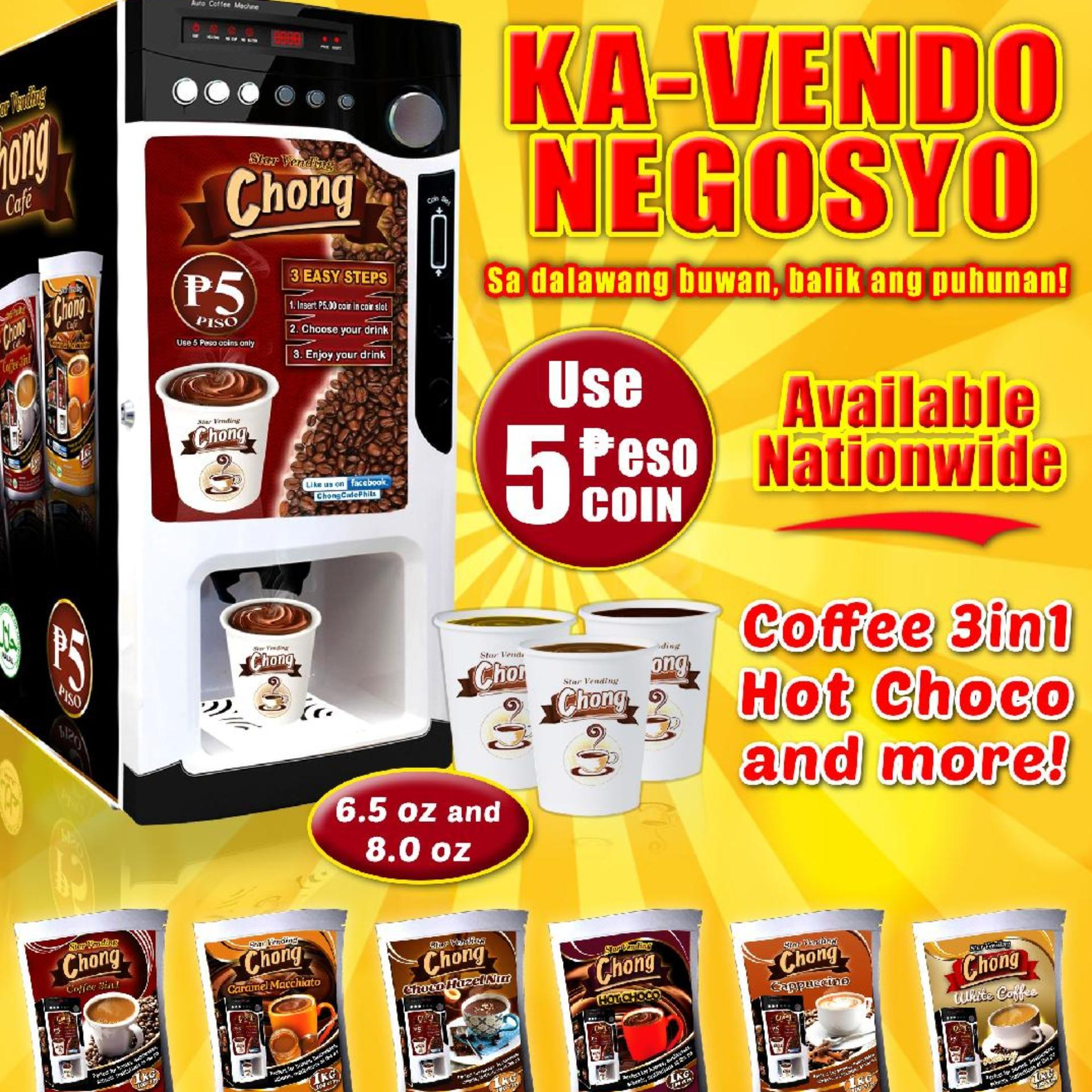 Chong Cafe Vending Machine Business Package Lazada Ph