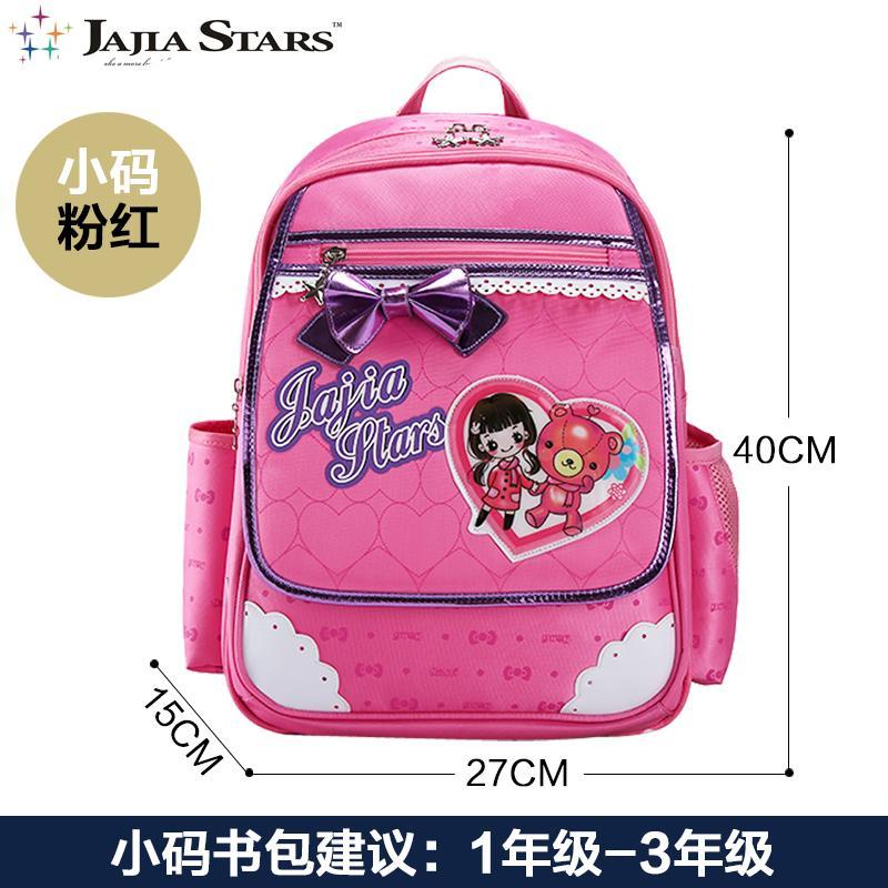 aef0243070ac Cartoon boy men girls  waterproof backpack children s school bag bags
