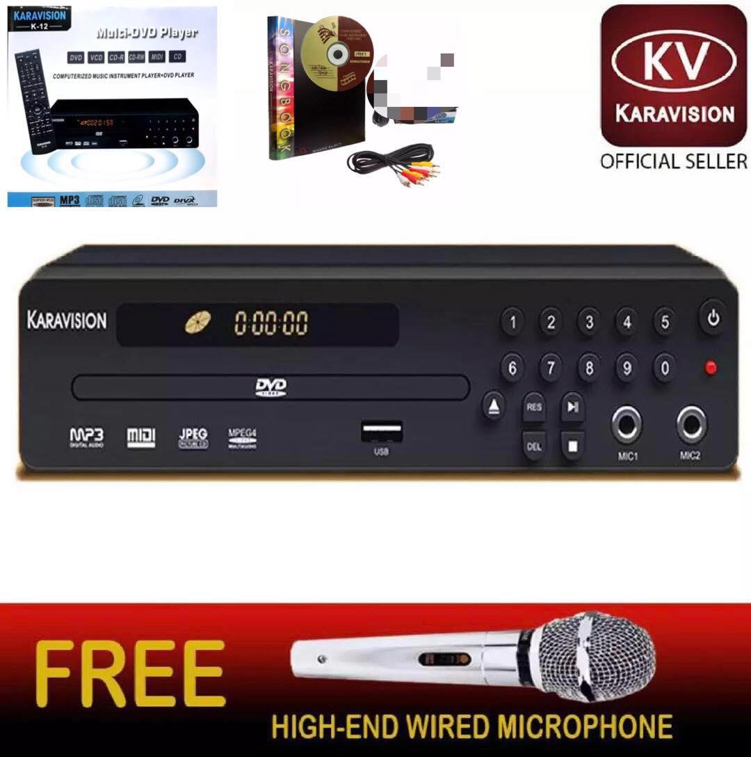 Speaker For Sale Bluetooth Prices Brands Specs In Electronic Circuit Board With One Kit 11 Parts Karavision Barkada K 12 Dvd Karaoke Player Up To 14000 Songs Free