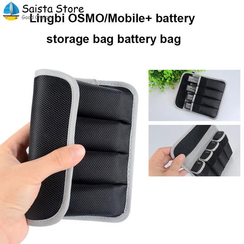 Saista Battery Bag Battery Storage Bag Dji Osmo Mobile Anti-Explosion Pouch By Saista Store.
