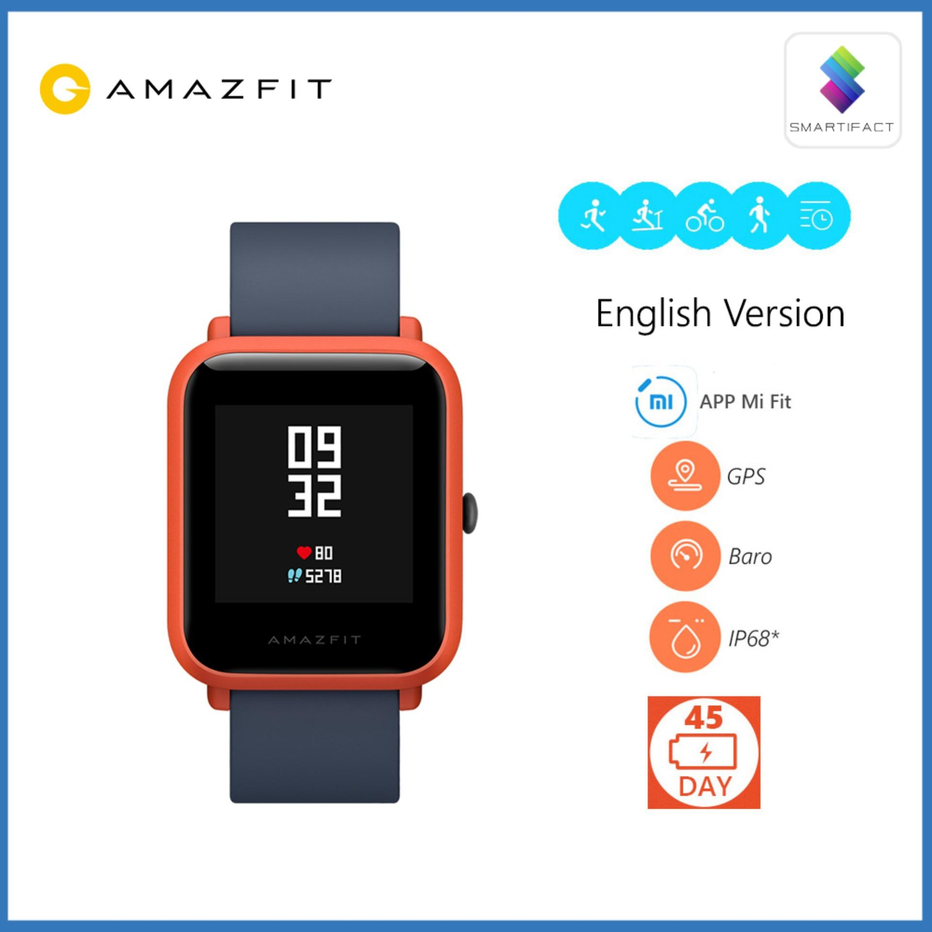 Buy Sell Cheapest Xiaomi Amazfit Bip Best Quality Product Deals Cover Protect Shell Case Smartifact