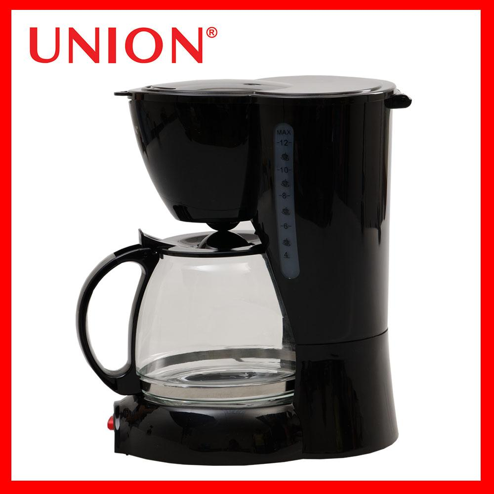 Coffee Machine For Sale Coffee Maker Prices Brands Review In