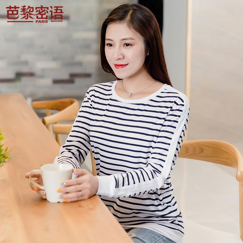 0a4e94bb3a4a 2019 Spring Tops Black And White Stripes T-shirt women Long Sleeve Loose  Korean Style
