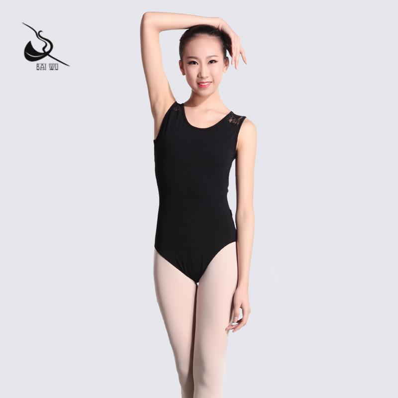 Bo Wu Yuan Aerial Yoga One-Piece Lace Joined Bodies Dancing Dress For Women Art Exam Gym Outfit Women High Hip Form Tight By Taobao Collection.
