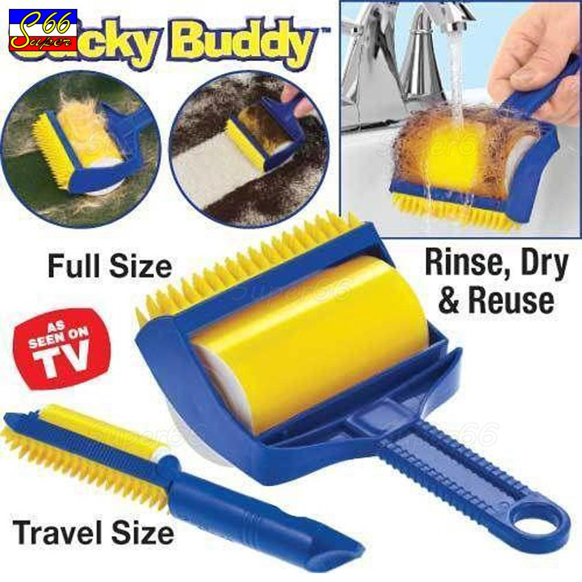 Sticky Buddy Hair Lint Dust Remover Roller Brush