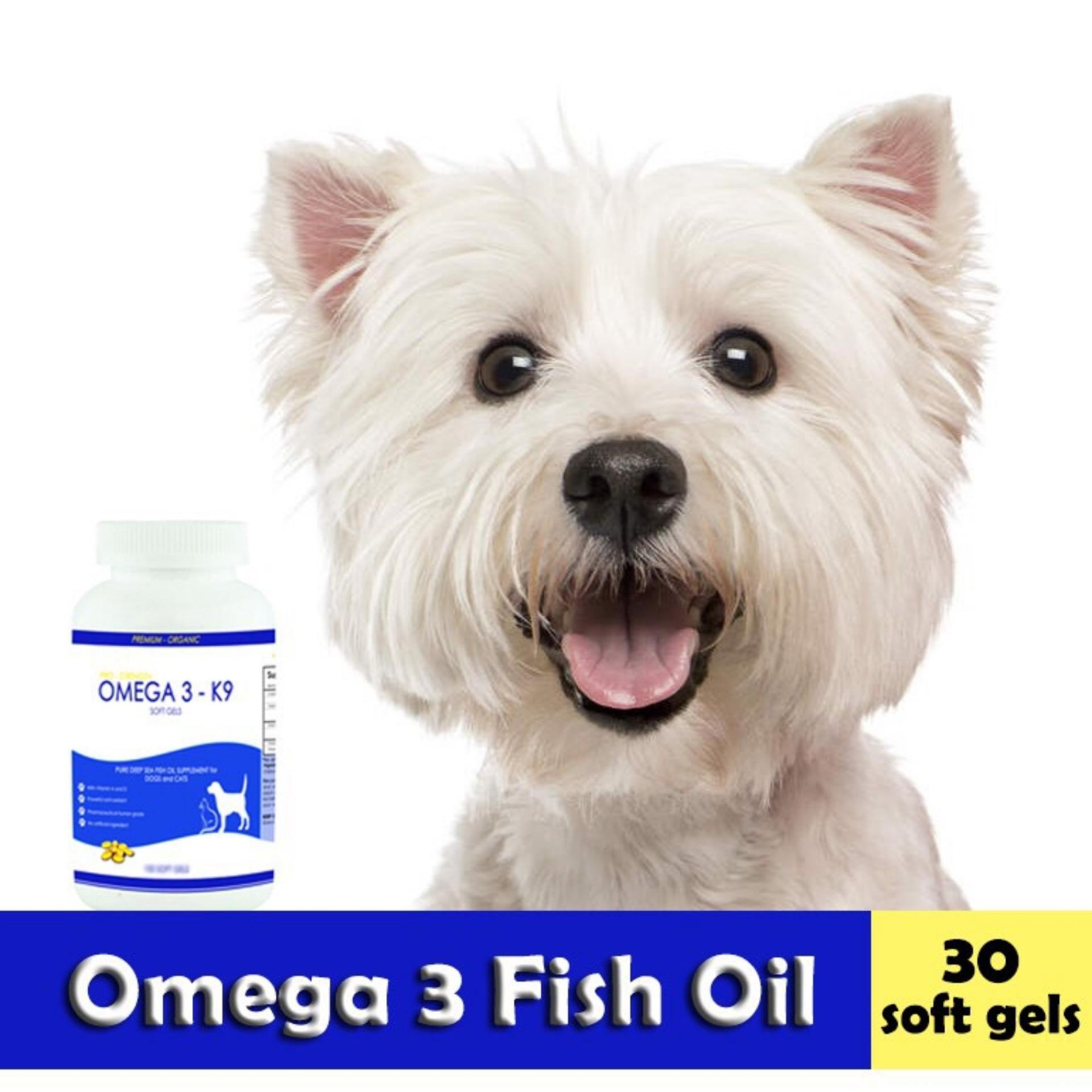 Pure Deep Sea Fish Oil Omega 3 Supplement For Dogs And Cats 30 Soft Gels, Boosts Immune System By Pets Choice.
