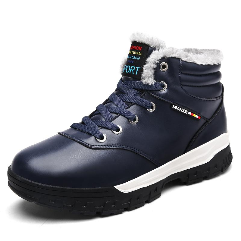 e0421b468fd0 Winter High School Junior High School Students Cotton-padded Shoes with  Velvet man Short Waterproof