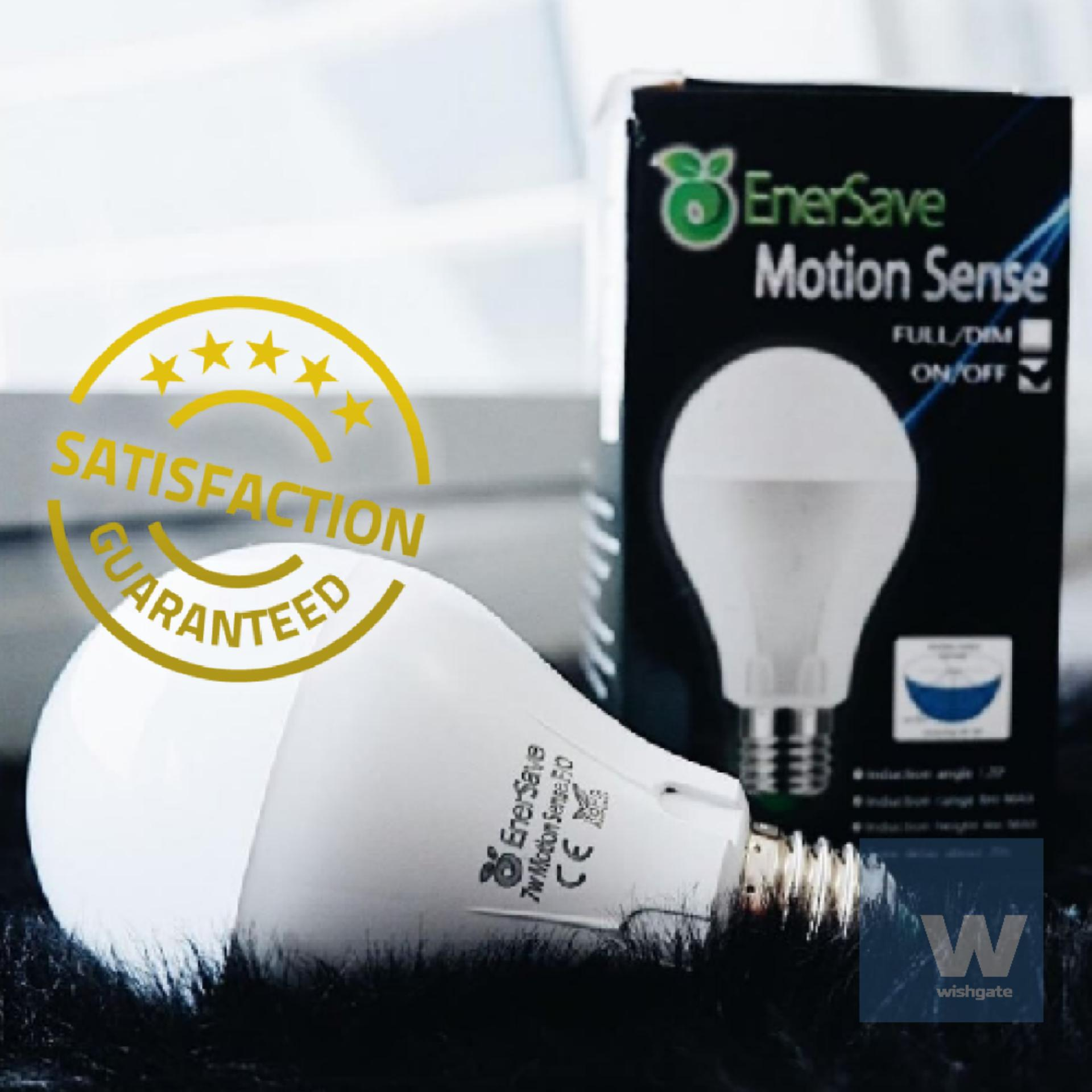 Wonderful WISHGATE EnerSave Motion Sense FD LED Bulb   Automatic Dim Mode (2w) Then  Brightens Amazing Design