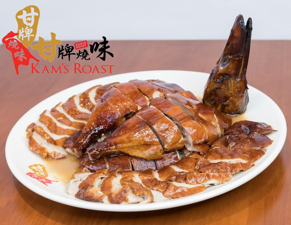 Kams Roast P1500 Gift Voucher By Gifted.ph.