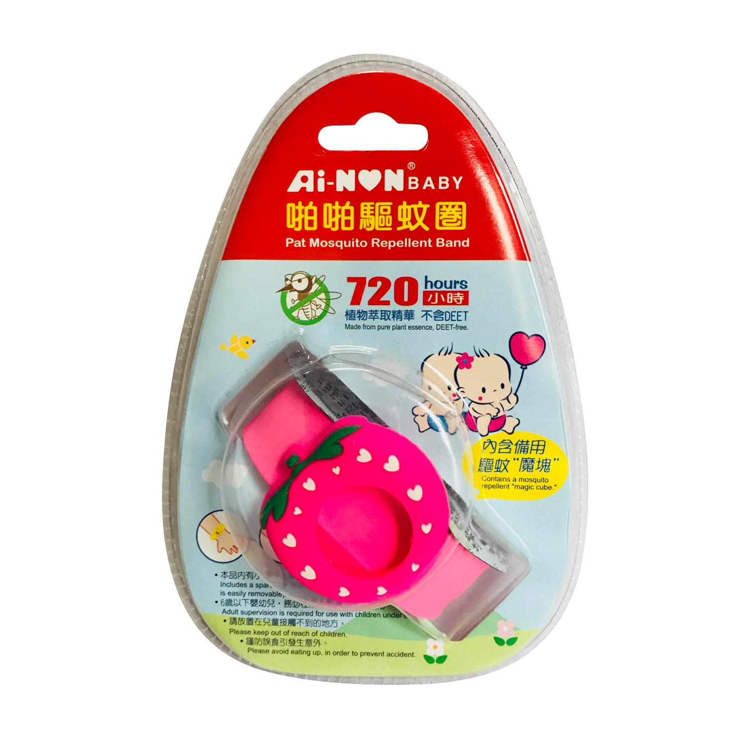 Ainon Baby Pat Mosquito Repellent Band-Strawberry By Ainon Baby