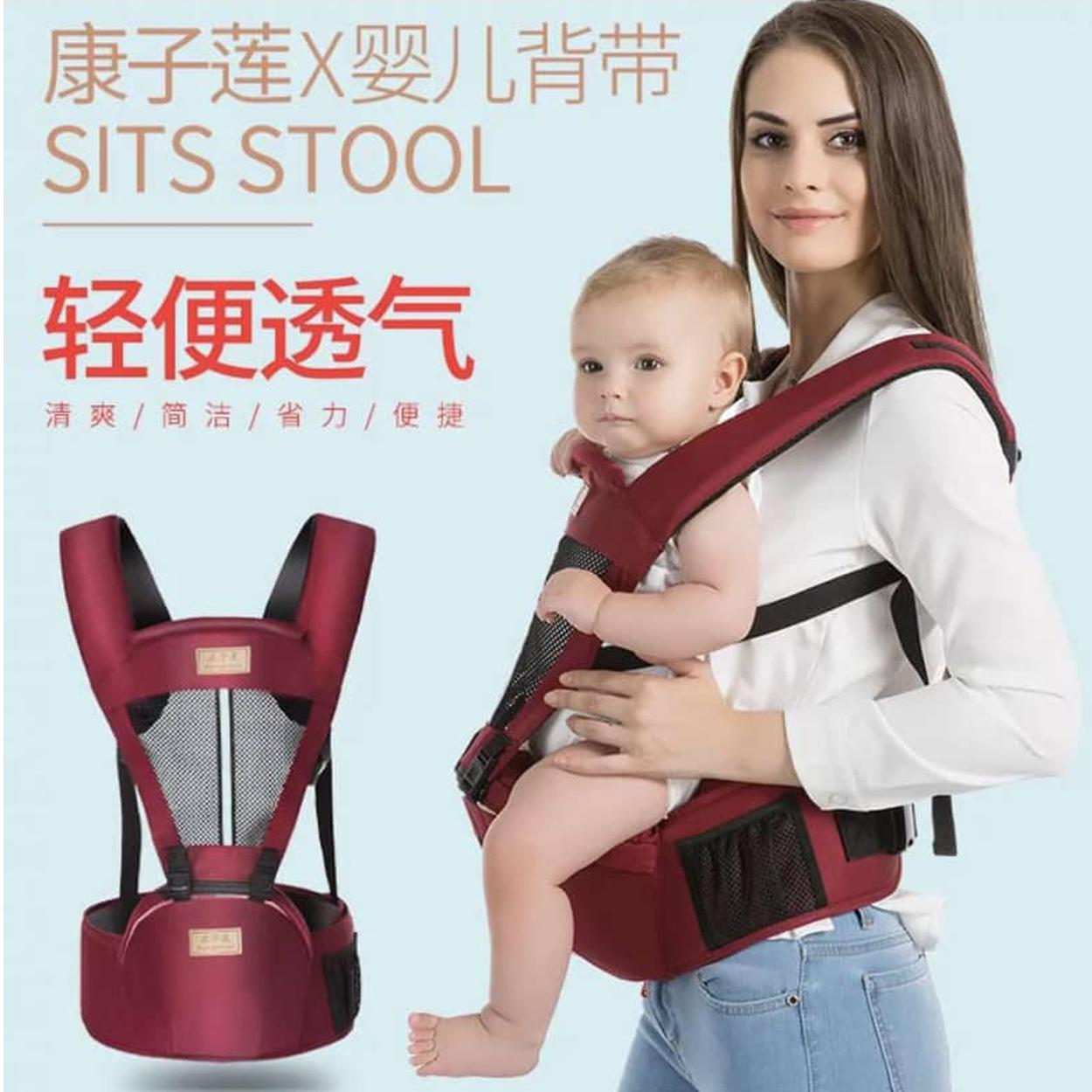 543b3d12ffe Baby Carrier Cotton Sling Backpack Bag Gear With Hip Seat Wrap Newborn  Waist Stool Belt (
