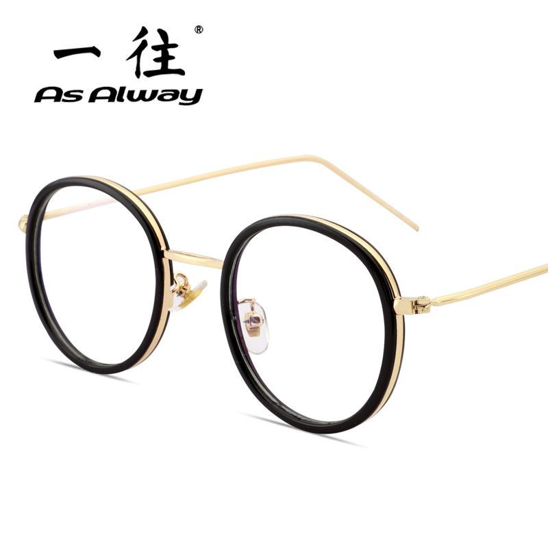 60cde651026 Computer Eye-protection Goggles Protection Eyes of Glasses round Frame  Myopia Plane Mirror man Vintage
