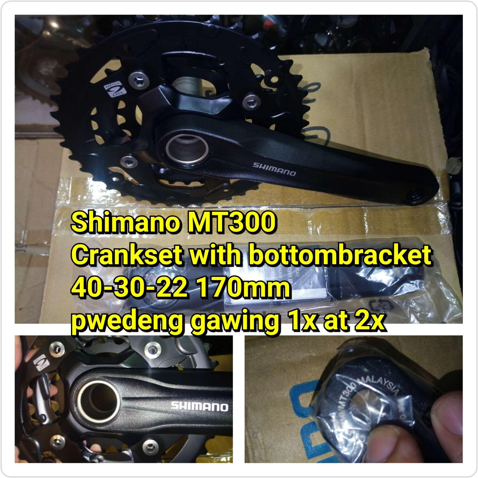 16f5367b849 Shimano Philippines - Shimano Cycling for sale - prices & reviews ...