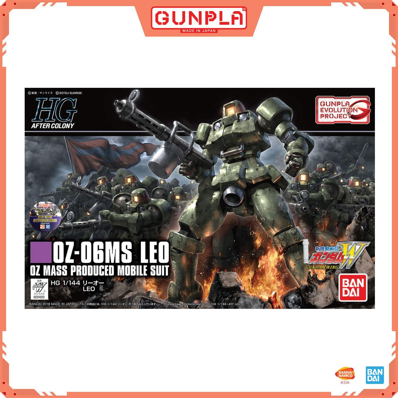 Gundam HG 1/144 Leo ( NewItems )