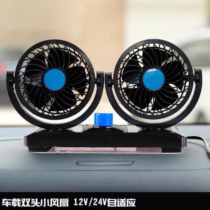 12v Double-Headed Vehicle Fan 4 Inch By Usje Trading.