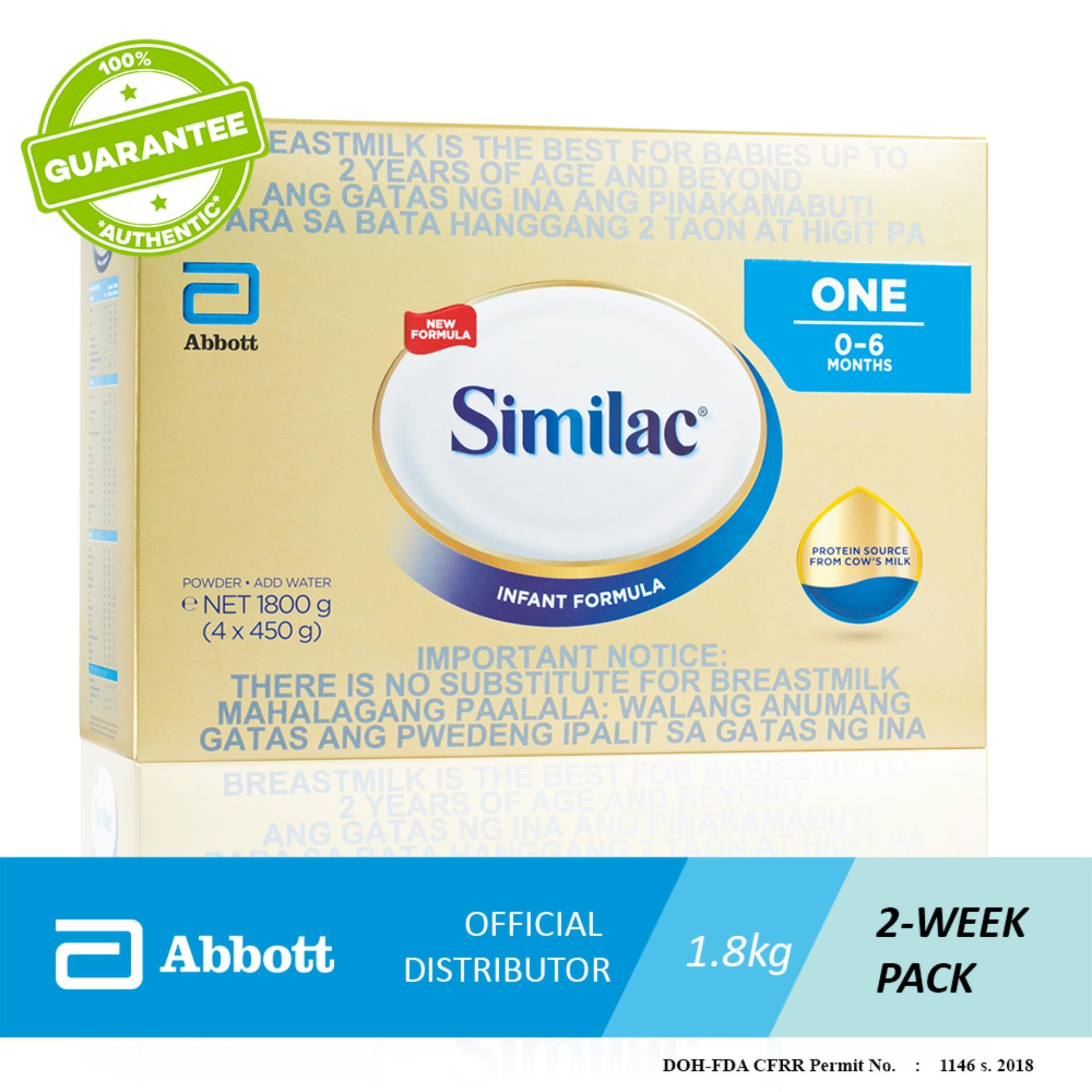 Infant Formula For Sale Baby Online Brands Prices S 26 Procal Gold Can 400g Abbott Similac Hmo 1800g 0 6 Month Old Infants