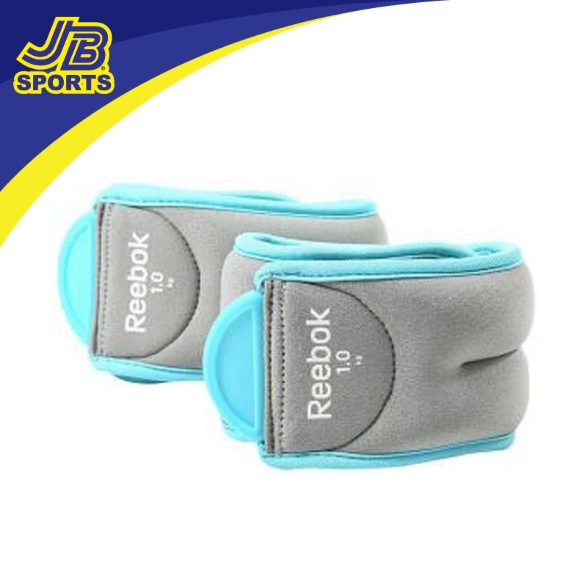 99545578e2a Reebok 1kg RAWT-11071BL Wrist Weights (Grey)