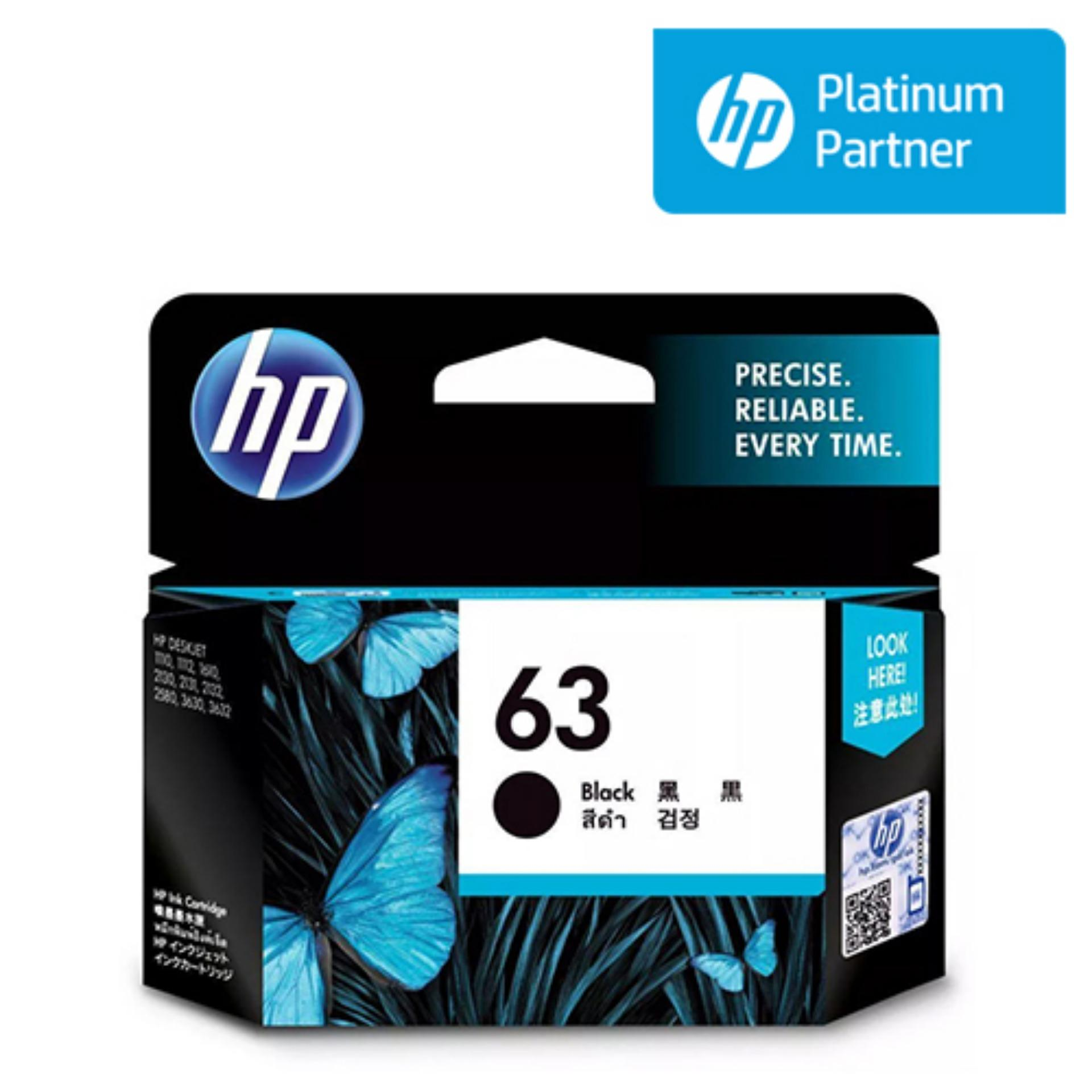 Printer Ink For Sale Cartridges Prices Brands Specs In Tinta Canon Cl 811 Original 100 Hp 63 Black Cartridge F6u62aa