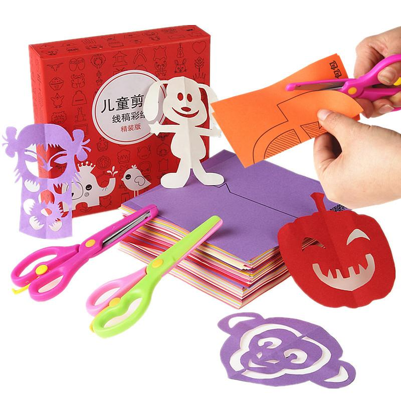 Scissor Student Kid Fold Stationery Paper Cut Office Art Child Preschool Photo Safe Blunt Tip Protect Portable Diy School Home Scissors Tools