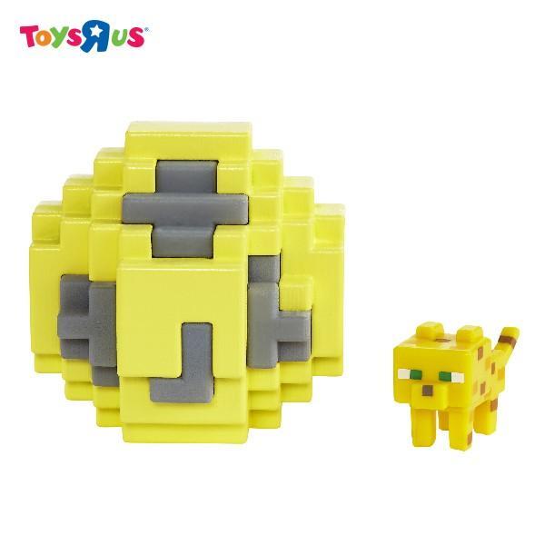 Minecraft Mini-Figures Spawn - Yellow
